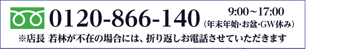 0120866140