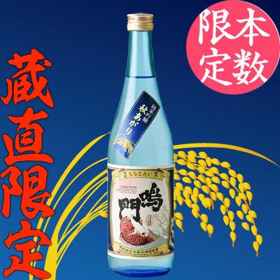 鳴門鯛 純米吟醸 秋あがり 720ml