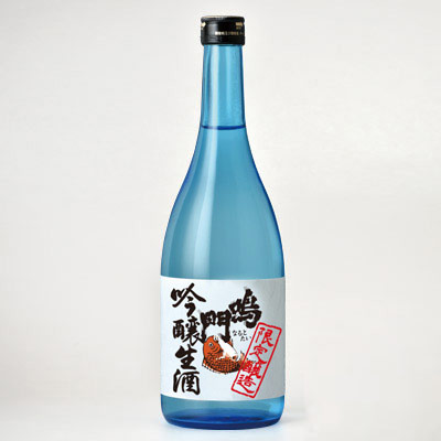 鳴門鯛 キリッと辛口 吟醸生酒