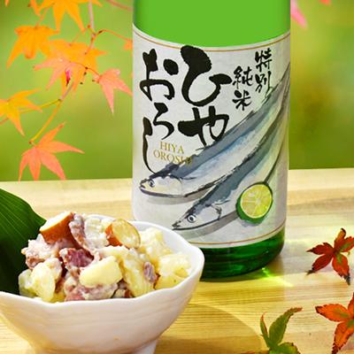 鳴門鯛 特別純米 ひやおろし