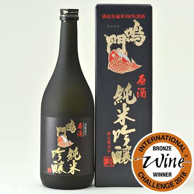 鳴門鯛 純米吟醸原酒