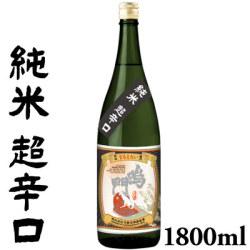 鳴門鯛 純米 超辛口 1800ml