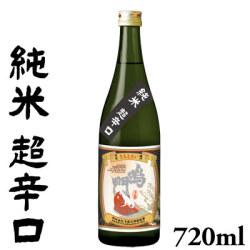 鳴門鯛 純米 超辛口 720ml