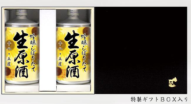 ギフト 鳴門鯛 生缶 夏ラベル2本組【蔵直限定】