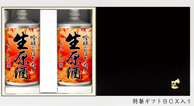 ギフト 鳴門鯛 生缶 秋ラベル2本組【蔵直限定】