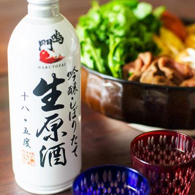 鳴門鯛 吟醸しぼりたて生原酒(生缶スリム)