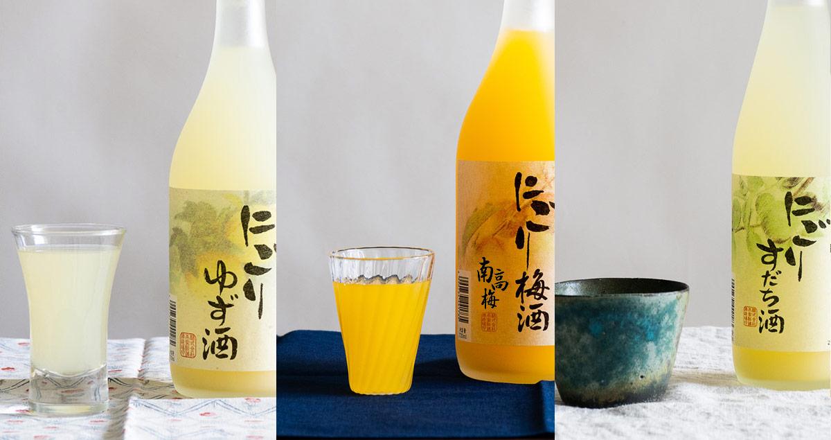 [にごり果実酒]飲みくらべセット(すだち・ゆず・梅)