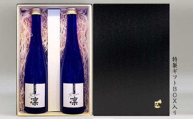 鳴門鯛 純米うすにごり生酒「凛」 500ml 2本<特製ギフト箱入り>