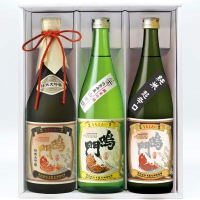 """鳴門鯛の""""純米酒""""堪能セット"""