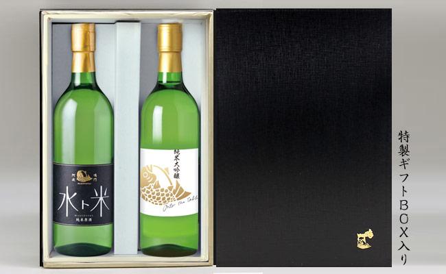 柔らかスッキリ純米酒2本セット